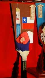 2010年『変わり羽子板』のモデルに選ばれた女児・エスペランサちゃん(チリ落盤事故中、父親が地下に閉じ込められている間に生まれ世界中から祝福された)