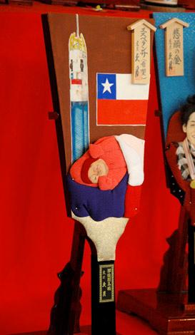 2010年『変わり羽子板』のモデルに選ばれた女児・エスペランサちゃん(チリ落盤事故中、父親が地下に閉じ込められている間に生まれ世界中から祝福された) (C)ORICON DD inc.