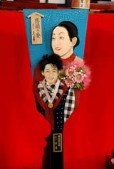 2010年『変わり羽子板』のモデルに選ばれた浅田真央、高橋大輔