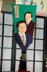 2010年『変わり羽子板』のモデルに選ばれたみんなの党代表・渡辺喜美氏、たちあがれ日本代表・平沼赳夫氏
