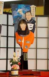 2010年『変わり羽子板』のモデルに選ばれた宇宙飛行士の野口聡一氏、山崎直子氏