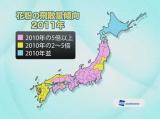 2011年スギ花粉の飛散量予想(画像提供:ウェザーニューズ)