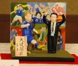 東玉が年末恒例の『変わり雛』をお披露目、2位の『サムライブルー 大健闘雛』 (C)ORICON DD inc.