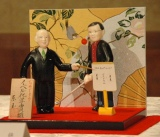 東玉が年末恒例の『変わり雛』をお披露目、5位の『おめでとう ノーベル化学賞雛』 (C)ORICON DD inc.