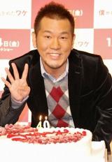 映画『僕が結婚を決めたワケ』のテレビCM収録を行ったFUJIWARA・藤本敏史 40歳の誕生日を控えたこの日、サプライズでバースデーケーキが用意された (C)ORICON DD inc.