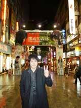 主演映画『ノルウェイの森』のキャンペーンで台湾の西門町を訪れた松山ケンイチ