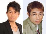 今年で最後を迎える『M-1グランプリ2010』の審査員に抜擢された(左より)宮迫博之、大竹一樹