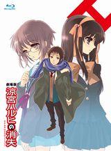 BD総合1位『涼宮ハルヒの消失 Blu-ray限定版』
