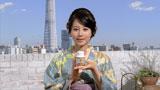 堀北真希が登場する富士フイルムの新CM『屋上新年会・メタバリア』篇