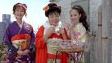 (左から)中島みゆきと樹木希林、松田聖子が出演する富士フイルムの新CM『屋上新年会・アスタリフトジェリー』篇