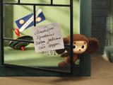 (C)2010 Cheburashka Movie Partners /Cheburashka Project (C)BANDAI/劇場版「くまのがっこう」製作委員会