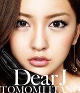 初公開された、板野友美のソロデビューシングル「Dear J」Type-Aのジャケット写真