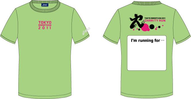 原田泳幸日本マクドナルド社長もコレを着て走る!? 東京マラソン2011、チャリティランナー限定Tシャツ