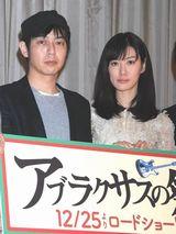 夫婦役を演じたスネオヘアー(左)とともさかりえ (C)ORICON DD inc.