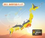 2011年初日の出マップ(画像提供:ウェザーニューズ)