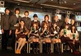 『第25回 日本ゴールドディスク大賞』授賞式の模様 (下段左から)植村花菜、AKB48の大島優子、高橋みなみ、柏木由紀、北乃きい、miwa (上段左から)WEAVER ※左から3人まで、KG、きただにひろし  (C)ORICON DD inc.