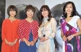 ミュージカル『ヒロイン〜女たちよ タフであれ!〜』の製作発表会見に出席した(左から)松本伊代、榊原郁恵、石野真子、早見優