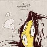 amazarashiのメジャーデビュー第1弾のミニアルバム『爆弾の作り方』
