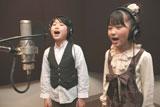 CMソングを歌うたつやくんと佐々木りおちゃん/『アフラック』新CMメイキングカット