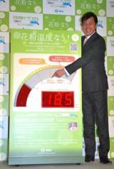 『2011年花粉症対策メディアセミナー』に出席した川合俊一、「今年の花粉飛散はヤバイ!」と注意喚起 (C)ORICON DD inc.