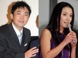 婚約を発表した林家三平と国分佐智子 (C)ORICON DD inc.