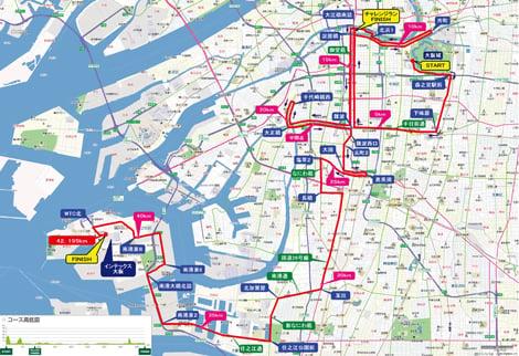 10月30日に開催される第1回大阪マラソンのコース