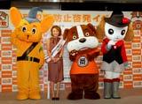 『STOP!振り込め詐欺 金融犯罪防止啓発イベント』に出席した西川史子 (C)ORICON DD inc.