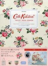 """宝島社が大躍進、 業績に貢献した2010年年間本ランキングムック部門首位の『Cath Kidston """"HELLO!""""FROM LONDON』"""