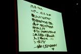 USJ10周年記念テーマ曲でベッキーとコラボするGReeeeNからの直筆メッセージ