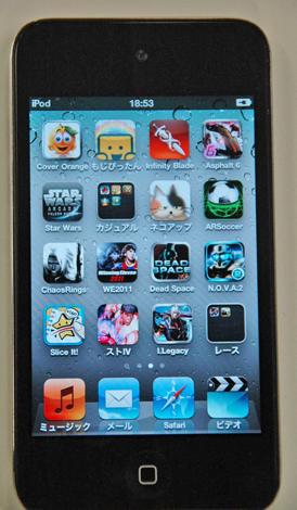 アップル社の携帯端末『iPod touch』 (C)ORICON DD inc.