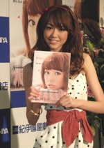 新刊本『美玲さんの生活。super!』の発売記念イベントを行った桐谷美玲。