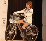 自転車協会『BAAマーク』新CM発表会に出席したAKB48の高橋みなみ (C)ORICON DD inc.