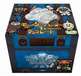 2月11日より順次発売される『モンスターハンター1z(ゼニー) チョコレート』 (C)CAPCOM CO., LTD. ALL RIGHTS RESERVED.
