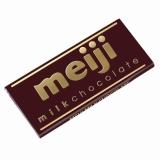 明治製菓大阪工場に出現した『明治ミルクチョコレート』を模した巨大な看板「ビッグミルチ」のモデルである『明治ミルクチョコレート』