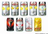 ダイドードリンコが28日より発売する『復刻堂 大果汁バトル ウルトラウォーター』