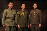 2011年に公開される角川映画『日輪の遺産』 (C)2011「日輪の遺産」製作委員会