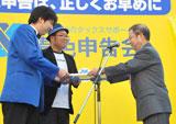 『青色申告会 確定申告スタートキャンペーン』の一日広報部長の任命式に出席したWコロン(手前からねづっち、木曽さんちゅう)