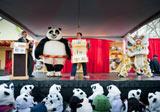 『カンフー・パンダ2』は8月19日公開