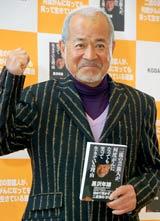 著書『二流の芸能人が、何度がんになっても笑って生きている理由』の刊行会見で膀胱がんを患っていたことを明かした黒沢年雄