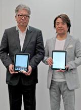 電子書籍レーベル・デジタルブックファクトリーの設立会見を行った(左から)伊集院静氏、宮澤正明氏
