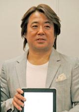 電子書籍レーベル・デジタルブックファクトリーの設立会見を行った宮澤正明氏