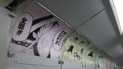 """都内を運行中の""""ゴムの手線"""" 2号車はルフィの名場面一色に (C)尾田栄一郎/集英社  この写真は許可を得て撮影しております"""