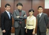『新・ミナミの帝王』続編の撮影も好調の(左から)西村和彦、千原ジュニア、星野真里、福田転球