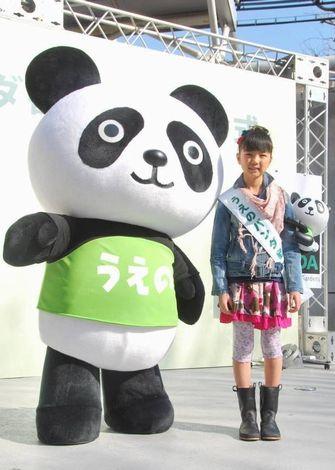 """""""うえのパンダ""""(左)&うえのパンダ歓迎大使に任命された大橋のぞみ (C)ORICON DD inc."""