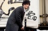黒田康作シリーズ第2弾の映画『アンダルシア』に出演する伊藤英明