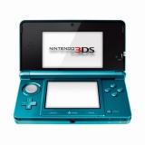 発売2日間で37万1326台を売上げた『ニンテンドー3DS』(任天堂)