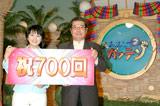 NHKの生活情報番組『ためしてガッテン』の放送700回目の収録後に会見を行った(左から)小野文惠アナウンサー、立川志の輔