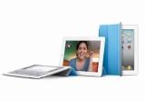 新たに発表されたカメラ付きの『iPad2』