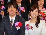 16人の生徒を送りだすユースケ先生と助手の高島彩 (C)ORICON DD inc.