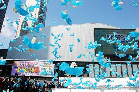 """嵐・櫻井翔がアフラック『生きるためのがん保険Days』新キャンペーン発表会に出席、テープカットでは約1000個の""""青いダック""""型バルーンが大空に飛び立った (C)ORICON DD inc."""